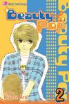 Cover for Beauty Pop (Viz, 2006 series) #2
