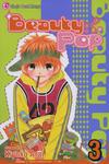 Cover for Beauty Pop (Viz, 2006 series) #3