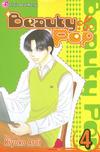 Cover for Beauty Pop (Viz, 2006 series) #4