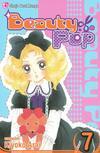 Cover for Beauty Pop (Viz, 2006 series) #7