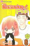 Cover for Beauty Pop (Viz, 2006 series) #8