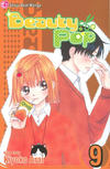 Cover for Beauty Pop (Viz, 2006 series) #9