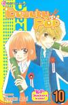 Cover for Beauty Pop (Viz, 2006 series) #10