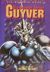 Cover for Bio-Booster Armor Guyver (Viz, 1995 series)