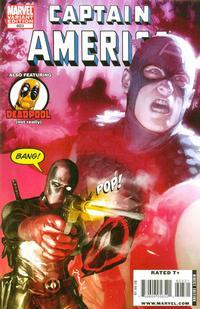 Cover Thumbnail for Captain America (Marvel, 2005 series) #603 [Deadpool Variant Cover]
