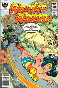 Cover Thumbnail for Wonder Woman (DC, 1942 series) #264 [Whitman cover]