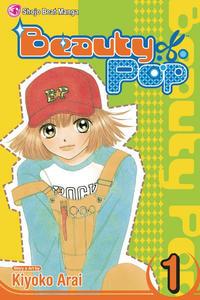 Cover Thumbnail for Beauty Pop (Viz, 2006 series) #1