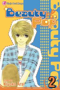 Cover Thumbnail for Beauty Pop (Viz, 2006 series) #2