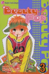 Cover Thumbnail for Beauty Pop (Viz, 2006 series) #3