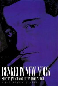 Cover Thumbnail for Benkei in New York (Viz, 2001 series)