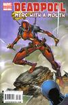 Cover for Deadpool: Merc with a Mouth (Marvel, 2009 series) #7 [3rd Print Variant]