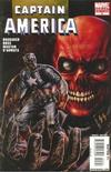 Cover Thumbnail for Captain America (2005 series) #45 [Variant Cover]
