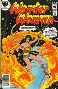 Cover Thumbnail for Wonder Woman (DC, 1942 series) #261 [Whitman]