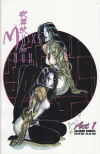 Cover for Kabuki: Masks of the Noh (Caliber Press, 1996 series) #1