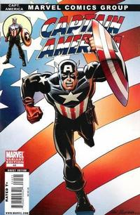 Cover Thumbnail for Captain America (Marvel, 2005 series) #44 [Variant Cover]