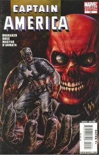 Cover Thumbnail for Captain America (Marvel, 2005 series) #45 [Variant Cover]