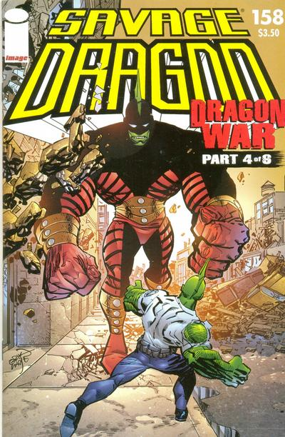 Cover for Savage Dragon (Image, 1993 series) #158