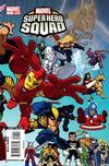 Cover for Marvel Super Hero Squad (Marvel, 2010 series) #1