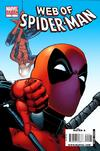 Cover Thumbnail for Web of Spider-Man (2009 series) #5 [Variant Edition - Deadpool]