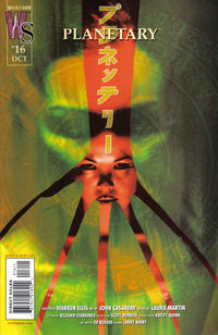 Cover Thumbnail for Planetary (DC, 1999 series) #16