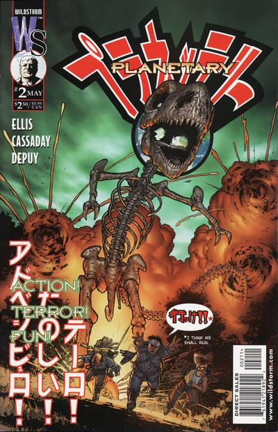 Cover for Planetary (DC, 1999 series) #2