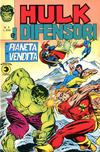 Cover for Hulk E I Difensori (Editoriale Corno, 1975 series) #5