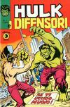 Cover for Hulk E I Difensori (Editoriale Corno, 1975 series) #7