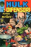 Cover for Hulk E I Difensori (Editoriale Corno, 1975 series) #10