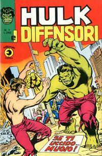 Cover Thumbnail for Hulk E I Difensori (Editoriale Corno, 1975 series) #7