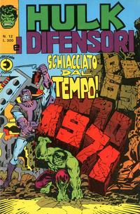 Cover Thumbnail for Hulk E I Difensori (Editoriale Corno, 1975 series) #12