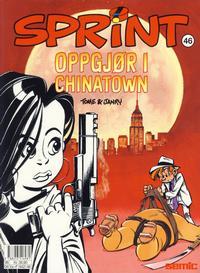 Cover Thumbnail for Sprint (Semic, 1986 series) #46 - Oppgjør i Chinatown