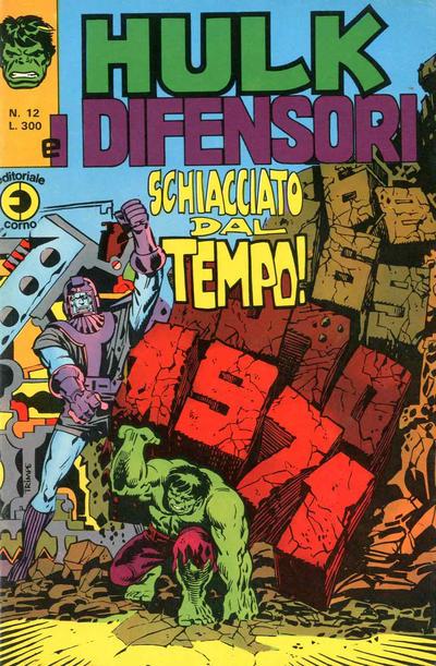 Cover for Hulk E I Difensori (Editoriale Corno, 1975 series) #12