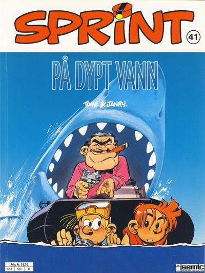 Cover for Sprint (Semic, 1986 series) #41 - På dypt vann
