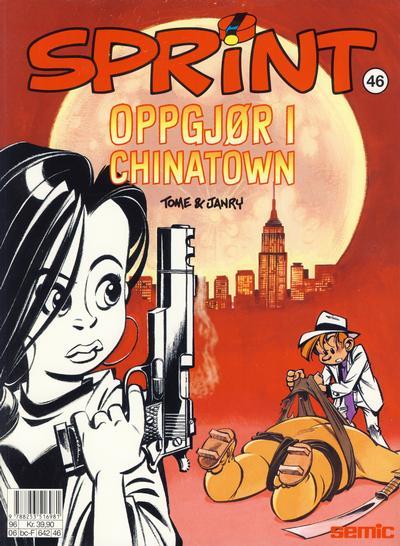 Cover for Sprint (Semic, 1986 series) #46 - Oppgjør i Chinatown