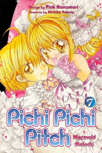 Cover for Pichi Pichi Pitch: Mermaid Melody (Random House, 2006 series) #7