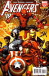 Cover for Avengers/Invaders (Marvel, 2008 series) #1 [Finch]