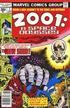 Cover Thumbnail for 2001, A Space Odyssey (1976 series) #7 [35¢ Price Variant]