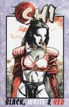 Cover for Shi: Black, White, and Red (Crusade Comics, 1998 series) #1