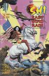 Cover for Shi: East Wind Rain (Crusade Comics, 1997 series) #2