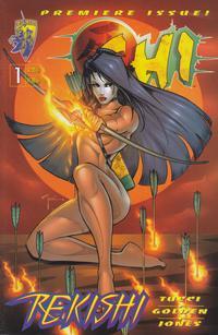 Cover Thumbnail for Shi: Rekishi (Crusade Comics, 1997 series) #1