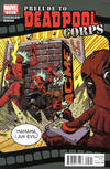 Cover for Prelude to Deadpool Corps (Marvel, 2010 series) #5