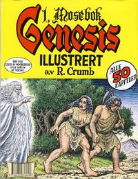 Cover Thumbnail for 1. Mosebok Genesis illustrert (Bladkompaniet / Schibsted, 2010 series)