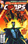 Cover Thumbnail for Green Lantern Sinestro Corps Special (2007 series) #1 [Second Printing]