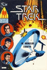 Cover Thumbnail for Star Trek (Atlantic Forlag, 1981 series) #3/1982