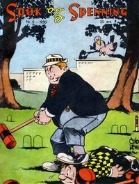 Cover Thumbnail for Spøk og Spenning (Oddvar Larsen; Odvar Lamer, 1950 series) #5/1950