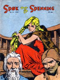 Cover Thumbnail for Spøk og Spenning (Oddvar Larsen; Odvar Lamer, 1950 series) #8/1950