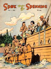Cover Thumbnail for Spøk og Spenning (Oddvar Larsen; Odvar Lamer, 1950 series) #1/1951
