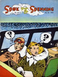 Cover Thumbnail for Spøk og Spenning (Oddvar Larsen; Odvar Lamer, 1950 series) #10/1951