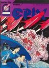 Cover for Epix (Epix, 1984 series) #11/1986