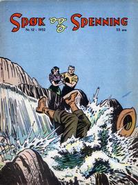 Cover Thumbnail for Spøk og Spenning (Oddvar Larsen; Odvar Lamer, 1950 series) #12/1952